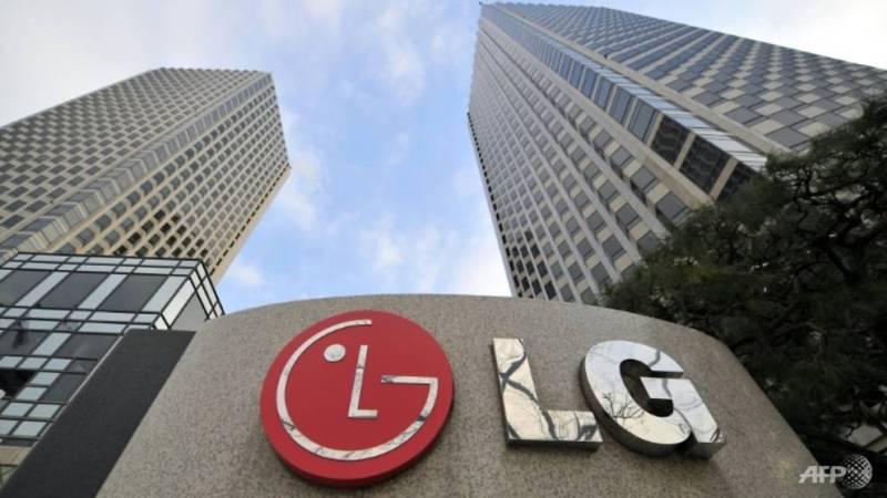 LG elektornikte dünya devi
