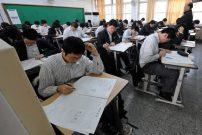 Kore'de üniversiteye giriş sınavı