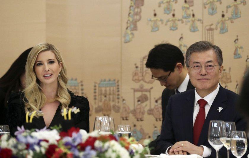 İvanka Trump Güney Kore'de