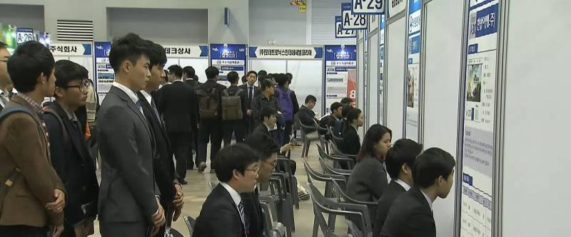 Kore'de işsizlik maaşı alanlar artıyor
