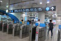 Kore'de vize türleri
