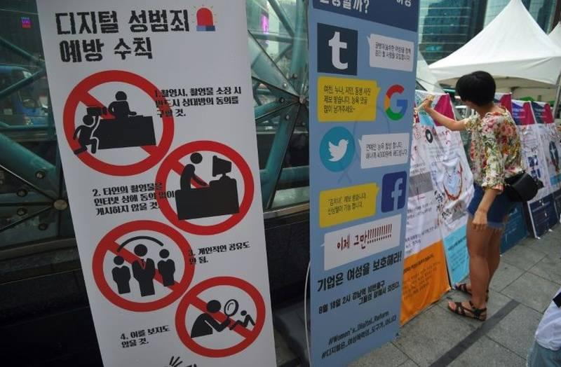 Kore'de youtube facebook reklamı