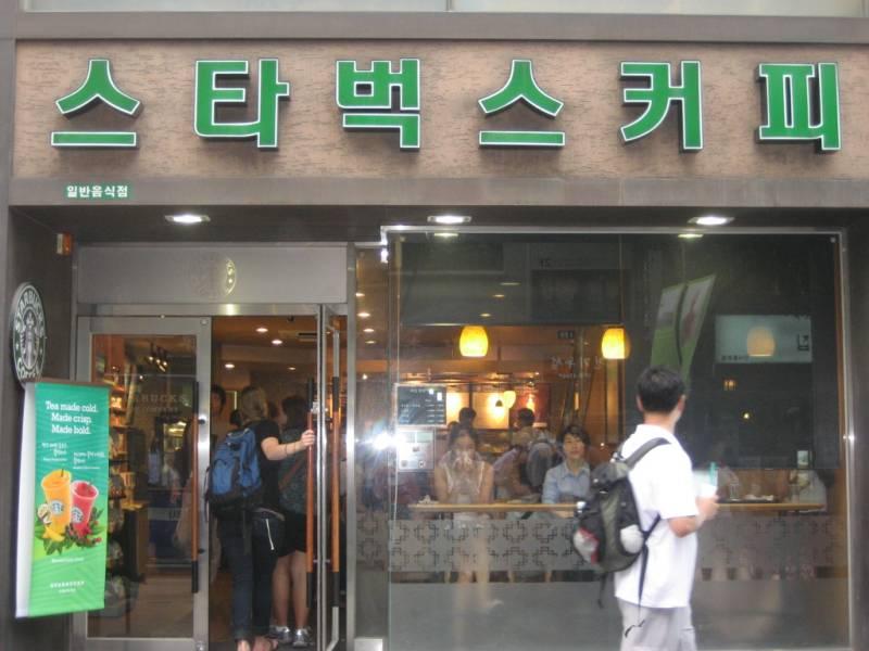 Güney kore'de Starbucks cafe