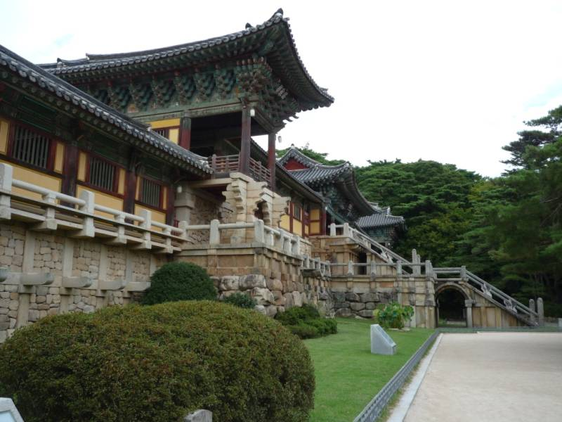 Unesco Kore 7 kültür mirası