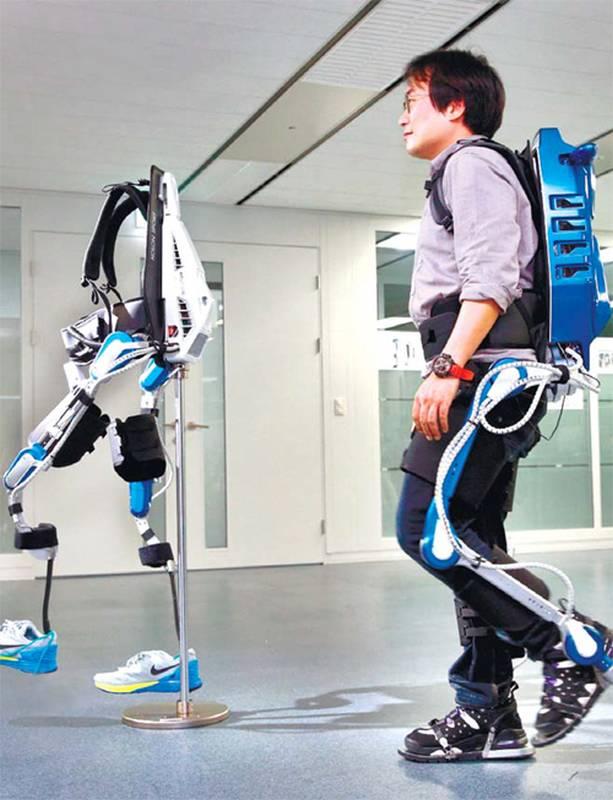 Kore'de giyilebilir robot