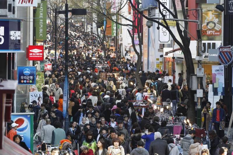 Kore'de nüfus oranları