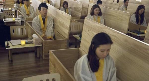 Kore'de intihar