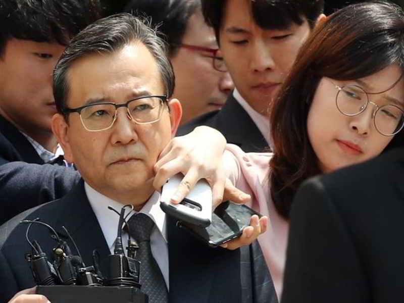 Güney Kore'de rüşvet