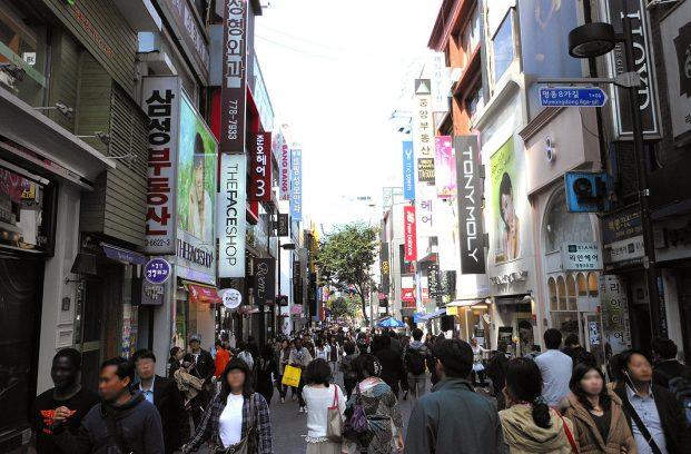 Kore'de yabancı nüfus artmalı mı