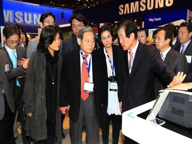 Samsung Başkanı Lee Kun Hee