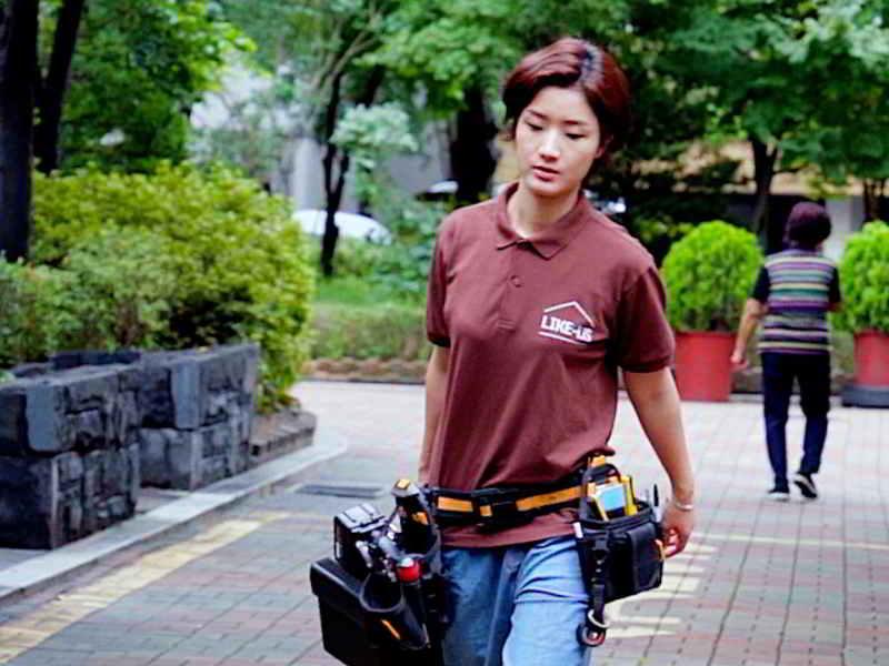 Güney Kore kadın gücü tamirat girişimi