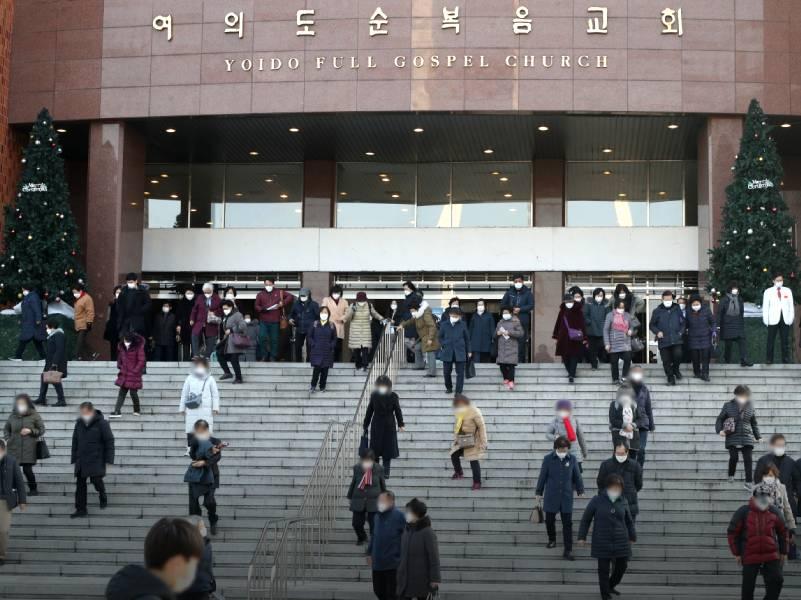 Güney Kore Kilise