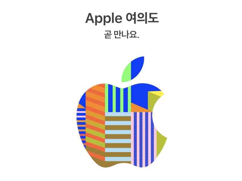 Apple Kore 2. mağazasını açıyor
