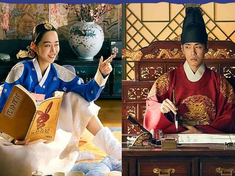 Mr. Queen Kore dizisi