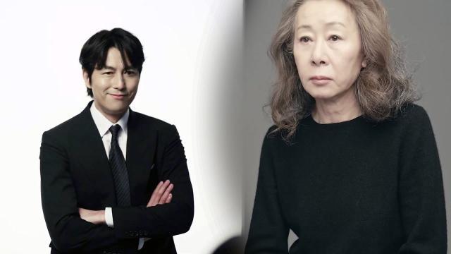 200 Koreli Aktör Yurtdışına Tanıtılıyor