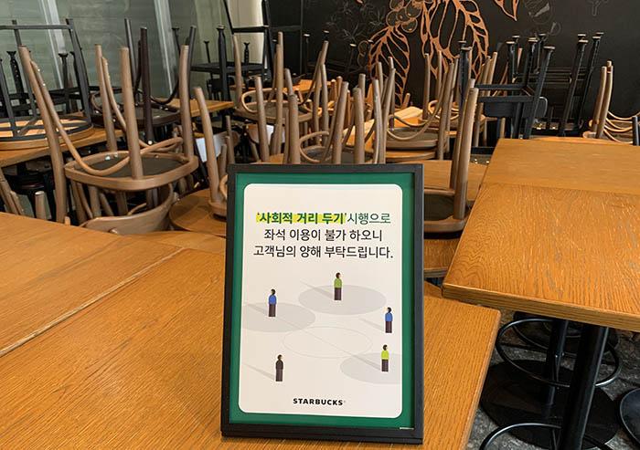 Kore'de Bir Bir Kapanan Kafeler