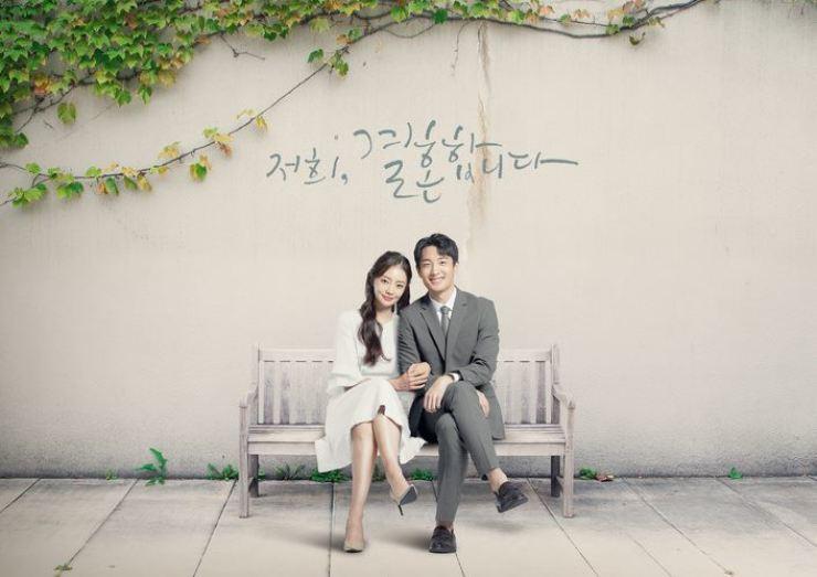 Koreli Gençlerin Çoğu Evliliği ve Çocuk Yapmayı Gereksiz Görüyor