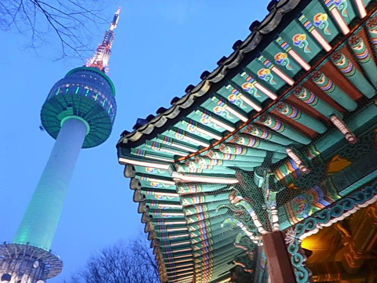 Namsan Kulesi Seul