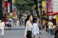 Yaşamak ve Çalışmak İçin En İyi ülkeler Sıralamasında Kore En Altta