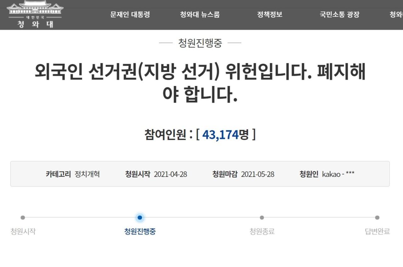 Kore'de Uzun Süre Yaşayan Yabancılar Seçme Hakkı Olmasın