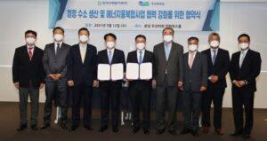 Koreli Şirketler Hidrojen ve Rüzgar Enerjisine Yöneliyor