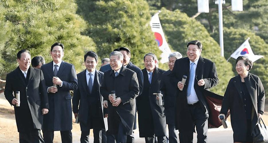 Kore'de En Çok CEO Hangi Üniversiteden Çıkıyor?
