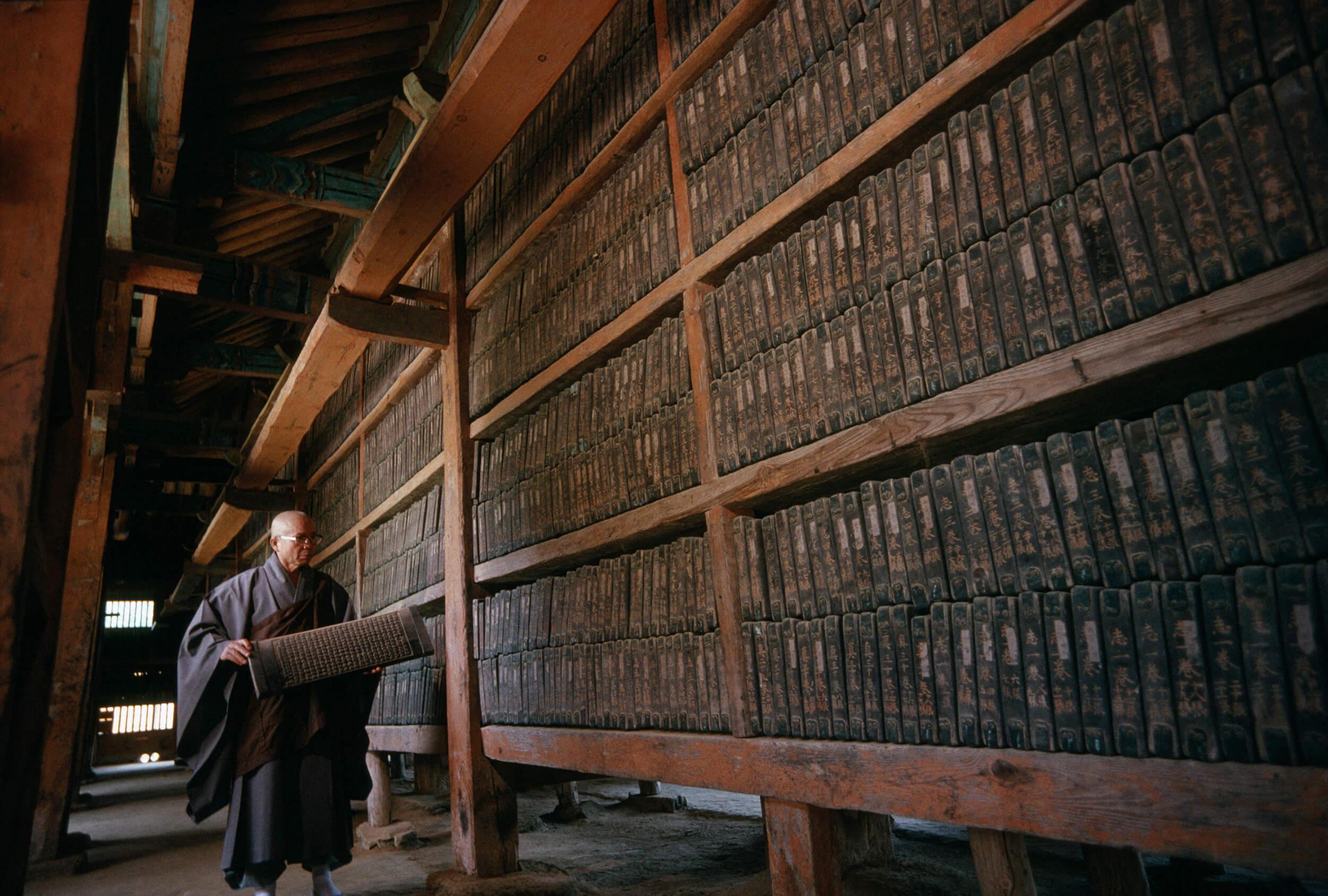 Tripitaka Koreana Tapınağı İlk Kez Ziyarete Açılıyor