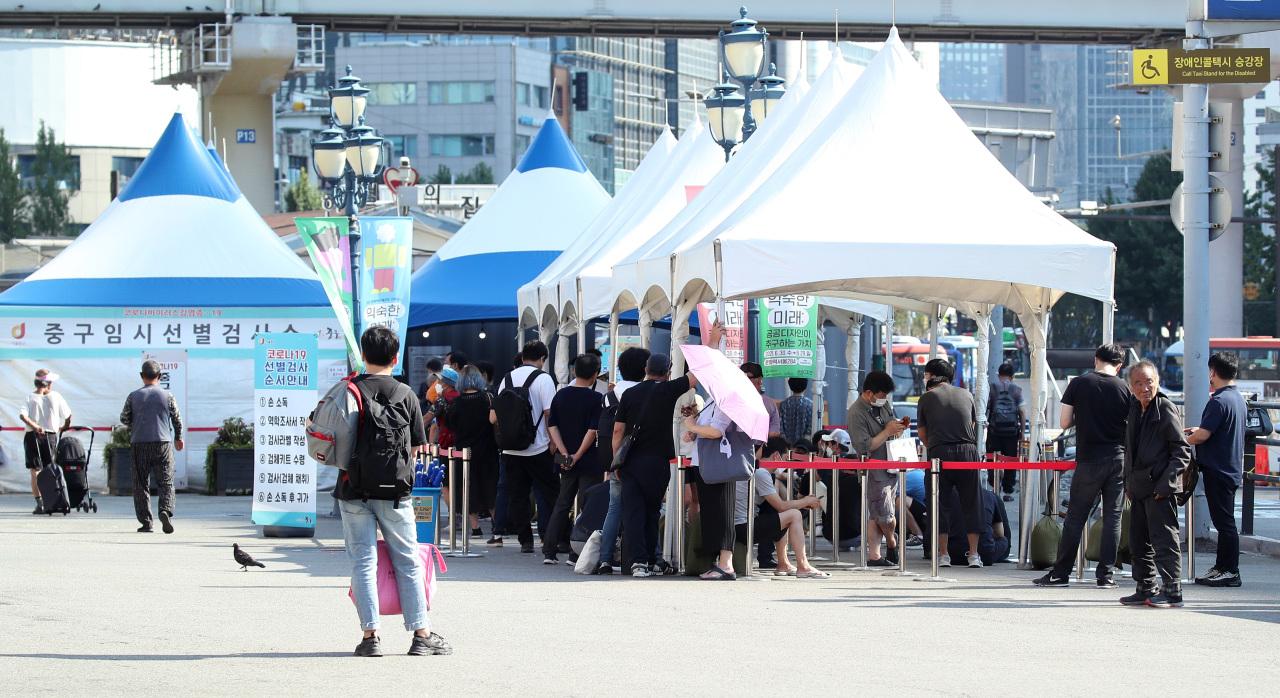 Kore ETA Vize Şartları Netleşiyor [Kore'den 5Gelişme]