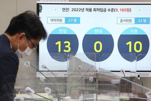 Kore'de Yeni Asgari Ücrete Yüzde 5.1 Zam Oldu