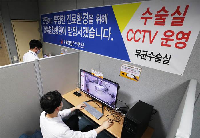 Kore'de Ameliyathanelerde CCTV Kamera Zorunlu Olacak