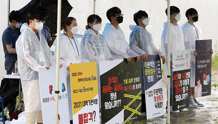 Kore, Başarısız 52 Üniversiteye Devlet Desteğini Çekti