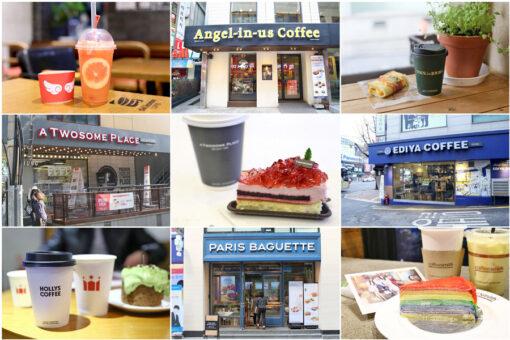 Koreliler Lezzetli Olmasa da Marka Kahveyi Tercih Ediyor