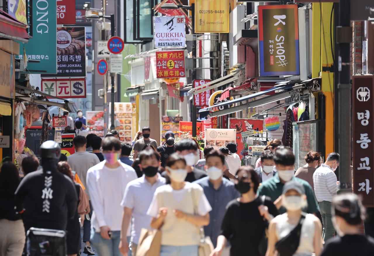 Kore'deki genç yetişkinler, Kuzey Kore ile birleşmeyi çok istemiyor, Kuzey ile aşı paylaşılması, Afgan mülteci kabulüne de karşılar.