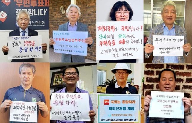 Yurtdışındaki Koreliler Posta Yoluyla Oy Kullanmak İstiyor